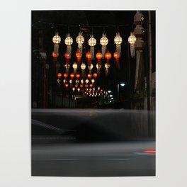 Asian paper lanterns Poster