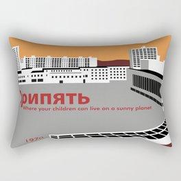 Pripyat City Square Rectangular Pillow