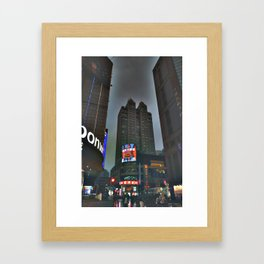 Shanghai 六 Framed Art Print