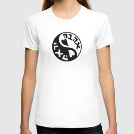 love ad fear T-shirt