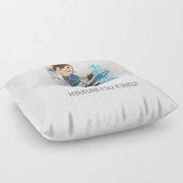 HYAKURETSU KYAKU! Floor Pillow