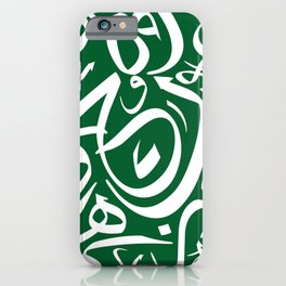 Arabic Calligraphy Pattern4 iPhone Case