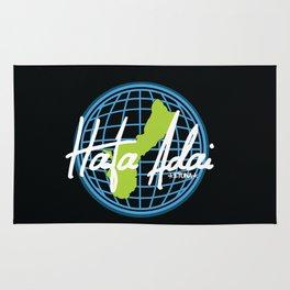 Hafa Adai Worldwide Rug