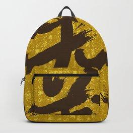 Calligraphy_Soaring03 Backpack