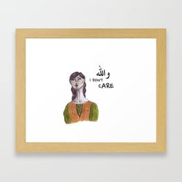 والله I don't care Framed Art Print