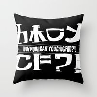 cowboy bebop Throw Pillows featuring Chuggalo Bebop by How Much Can You Chug Foo?!