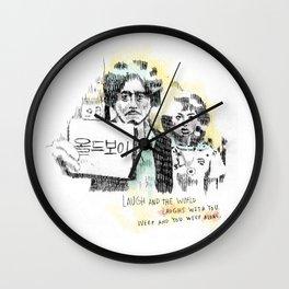 OLDBOY DAESU Wall Clock