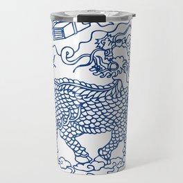 QiLin Travel Mug