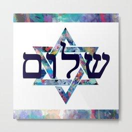 shalom Metal Print