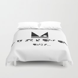 SIMPLE PATTERN_ITS MONDAY Duvet Cover