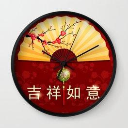 Feliz año nuevo - 新年快乐 Wall Clock