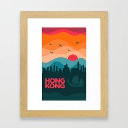 Vintage Travel: Hong Kong Framed Art Print