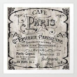 Paris Bistro VIII Art Print