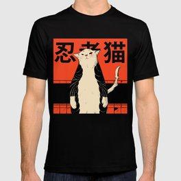Neko ninja 2 T-shirt