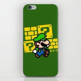 Little pumbler jump green iPhone Skin