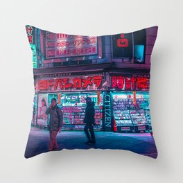 3 A M   P H O N E   C A L L Throw Pillow