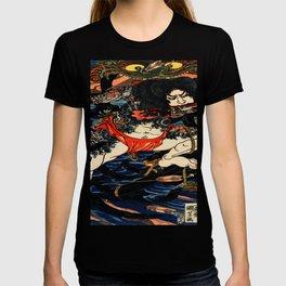 The Tattooed Samurai Traditional Japanese Character T-shirt