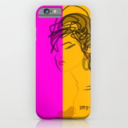 rrrqppp iPhone Case