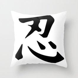 Ninja Symbol Throw Pillow