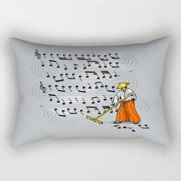 Japanese Zen Garden Song Rectangular Pillow
