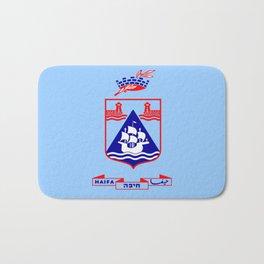 Flag of Haifa Bath Mat