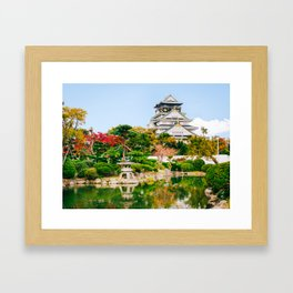 Fall at Osaka Castle Fine Art Print Framed Art Print
