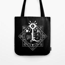 Invisible Sun Symbol on Black Tote Bag