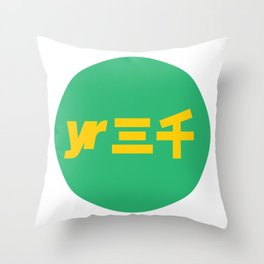 year3000 - Yellow/Green Logo Throw Pillow