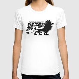 Furious Efforts T-shirt