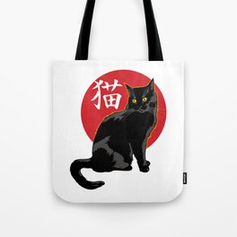A black cat with hieroglyph Tote Bag
