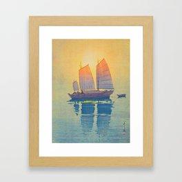 Sailing Boats, Morning Hiroshi Yoshida Modern Japanese Woodblock Print Framed Art Print