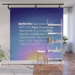 Happy Holidays Sunrise Wall Mural