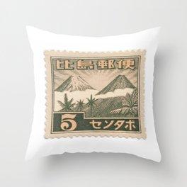 Japanese Postage Stamp 8 Throw Pillow