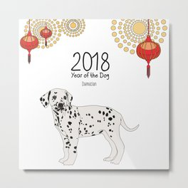 Year of the Dog - Dalmatian Metal Print
