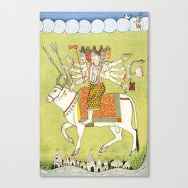 Sadashiva Canvas Print