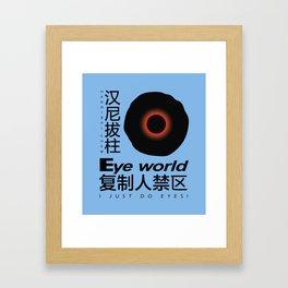 Eye World Framed Art Print