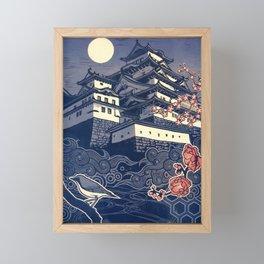 Himeji-jo Framed Mini Art Print