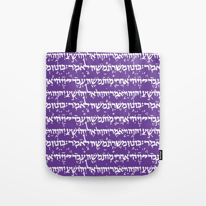 Hebrew Script on Royal Purple Tote Bag by thinlinetextiles