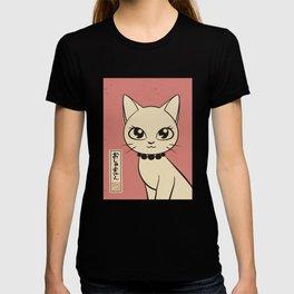Cute white kitty T-shirt