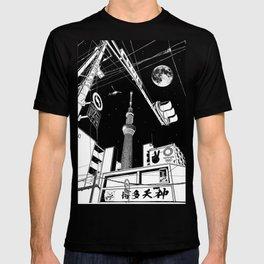 Night in Tokyo 2020 T-shirt