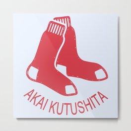 AKAI KUTSUSHITA Metal Print