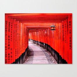 Through the Gates (Kyoto, Japan) Canvas Print