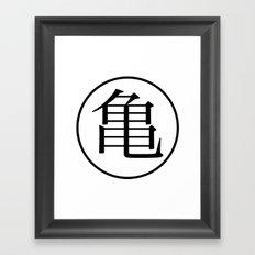 The Immortal Turtle (Front Logo) Framed Art Print