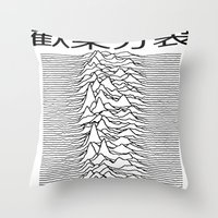 joy division Throw Pillows featuring Joy Division - Chinese by hunnydoll