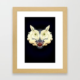 Wolf Lamb Framed Art Print