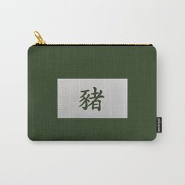 Chinese zodiac sign Pig green Carry-All Pouch