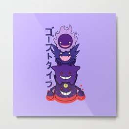 Shinda Monsuta Metal Print
