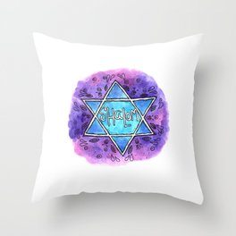 Shalom Start of David Throw Pillow