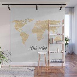 Hello World Wall Mural