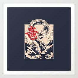 Japanese Sea Dragon Art Print